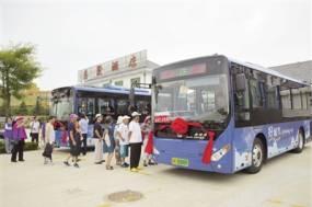 石岛观光巴士开通